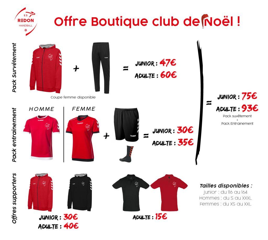 boutique-noel