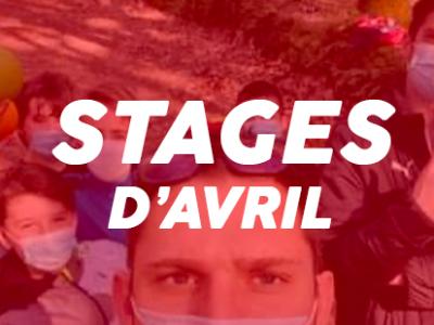 Les stages sont de retour !
